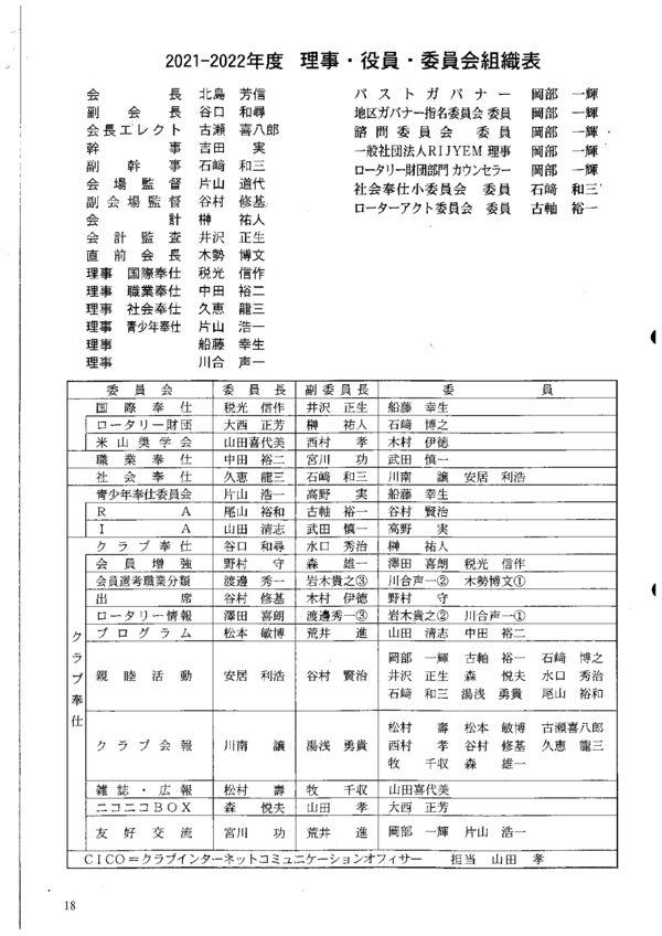 img-805111741のサムネイル